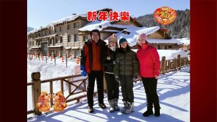 祝上海一家人新年快乐