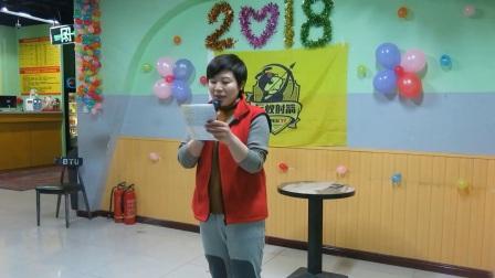 兵蚁射箭连锁2018哈尔滨年会