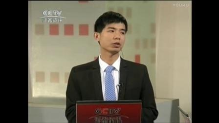 王春禄做客CCTV证券资讯讲述交易之道