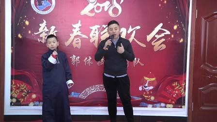 2017-2018前郭县体校射箭队新年联欢