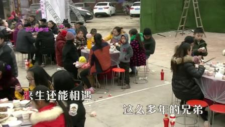 黄涛、翟媛婚礼节目 (1)