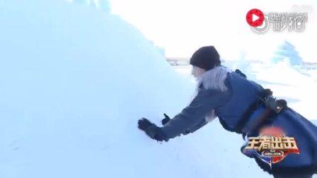 张继科在雪地上写KT, 还对着镜头说: 大家都不知道啥意思, 要播哦2