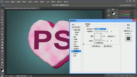 ps换脸 ps古铜色皮肤 图片处理软件photoshop下载