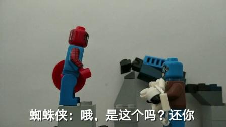 乐高蜘蛛侠全新全异宇宙定格动画(上)