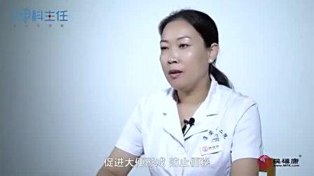 百香果功效与禁忌 百香果百科 www.ibaixiangguo.com