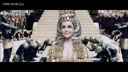 【欧美古装女神混剪】那些被上帝吻过的美人