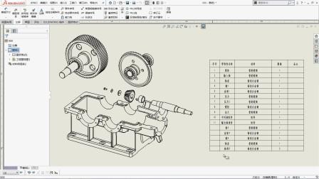 SOLIDWORKS工程图BOM表子装配体显示控制