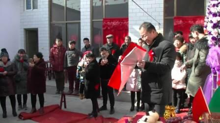 邯郸市永年区凯宁婚庆 - 杜伟雄婚礼