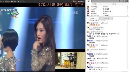 3434韩国女主播热舞
