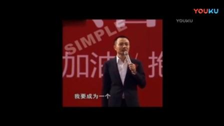 俞凌雄2018最新演讲-超级销售攻心术培训视频值得拥有1(000000.000-002205.591)