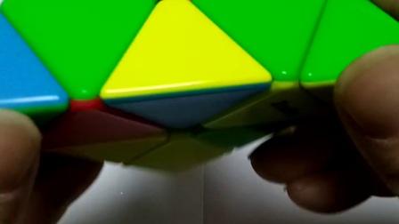 金字塔魔方教程第一步(全三部)