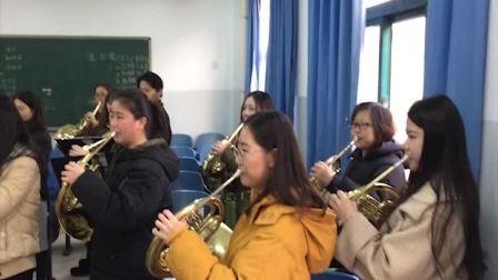 2018郑州大学西亚斯国际学院军乐团寒训总结大会