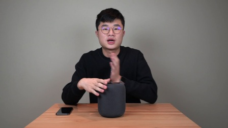 【玖日 the 9th】HomePod 真的只能用 Apple Music 听歌吗?by 捌月玖日未央