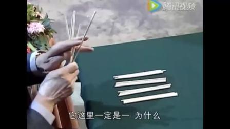 大道易行--曾仕强教授 复习中华文化