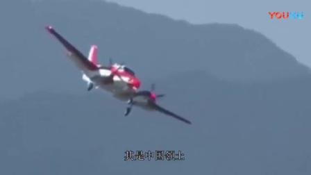 日本5架二手飞机就收买这个国家! 接连搞小动作挑战我国底线_标清