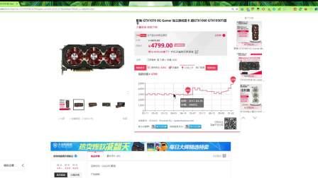 影驰 GTX1070 8G Gamer 独立游戏显卡 超GTX1060 GTX1050Ti显卡-tmall.com