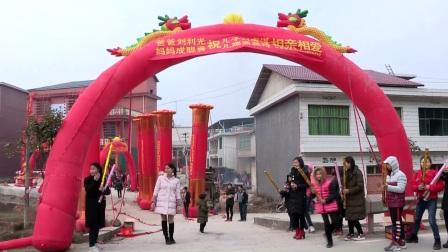 刘唐谋 孟美玲新婚庆典高清版