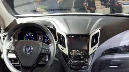 长安CS15EV上市纯电动汽车续航达350km补贴后11.9万起