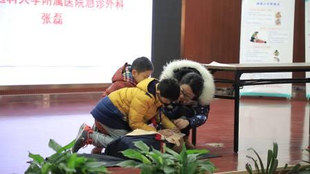 徐州市云龙区中小学生安全应急演练活动