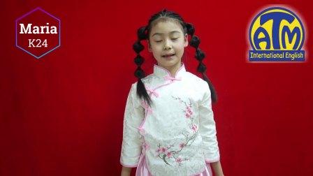 【美国私塾英文拜年】来自K24Maria小朋友的新春祝福