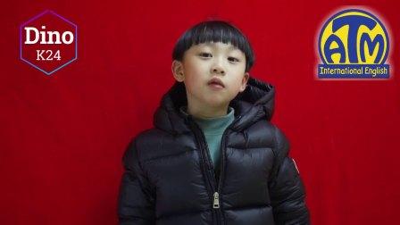 【美国私塾英文拜年】来自K24Dino小朋友的新春祝福