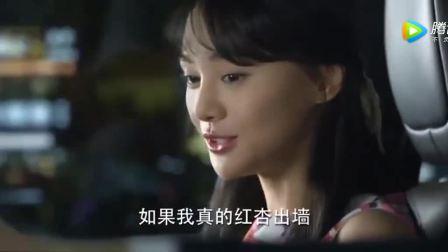 微微一笑很倾城: 杨洋的情话简直满分,听得郑爽面红耳赤