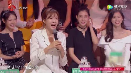 金曲捞: 李艾回想当年薛之谦参加她的节目, 没想到被吐槽你也过气