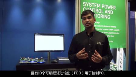 可扩展电源管理、时序控制和监控平台