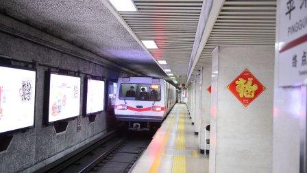 【北京地铁1号线】S422号车下行方向驶出终点站苹果园站