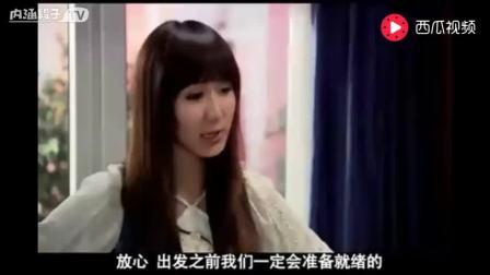 胡一菲: 我师姐要来,曾小贤: 灭绝师姨太