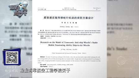 美国6支核航母战斗群要围堵中国?专家霸气回应:有胆就来试试