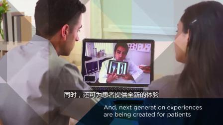 物联网IoT-医疗