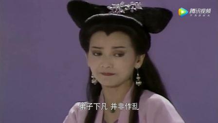 新白娘子传奇: 赵雅芝美若天仙,神仙见了顿时心软!
