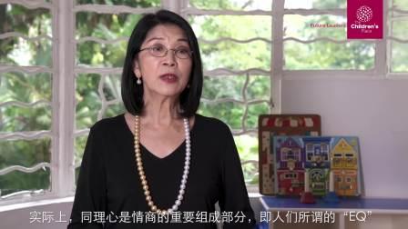 The Children's Place(新加坡TCP幼儿园)宣传片