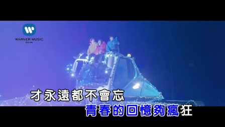 TFBOYS-我们的时光[瑞影KTV]