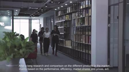 Esseniot Suzhou studycase