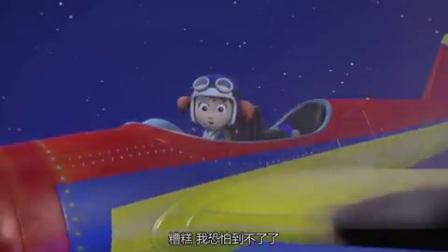 汪汪队立大功 第2季 英文版 第9集 艾丝的空中特技