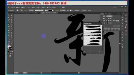 【平面设计基础培训教程】AI基础教程 视觉设计 海报设计 基础学习教程
