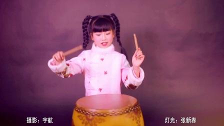 爽乐坊童星魏艺逍新年原唱单曲《新年乐逍遥》MV 欢乐发布!