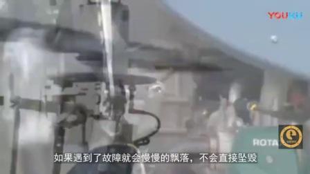 世界首创, 中国民企造永不坠毁飞机, 军方称赞不已
