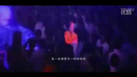 2016车载必备精选中文伤感电音串烧_高清_标清