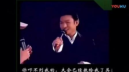 刘德华的演唱会邀请了周星驰, 周星驰没有唱歌但是全场欢呼了!