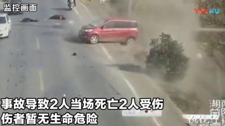 监拍湖南男子驾车失控撞飞路人致2死2伤