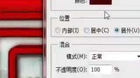 2月11日清风梅影】老师PS大图【你是我今生的传奇】刻录
