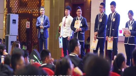 【胜者教育】50期青少年领袖特训营精彩回顾