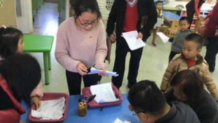 """泉州市丰泽幼儿园开展寒假消防安全教育""""三个一""""活动"""