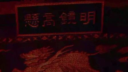 湖南花鼓戏《徐九经升官记》当官难,益阳赫山剧团黄桂泉,省第二届花鼓戏春晚2018.2.11晚于省戏曲演出中心