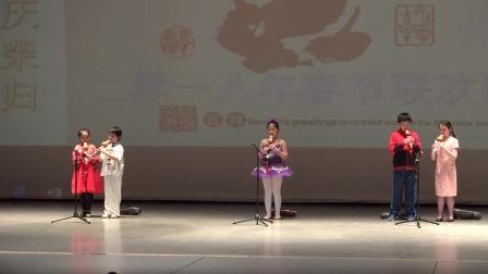 2018 印城华人春晚-17