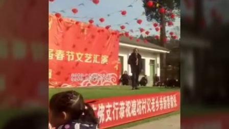 塘坊村首届春节文艺汇演之十八草原上升起不落的太阳