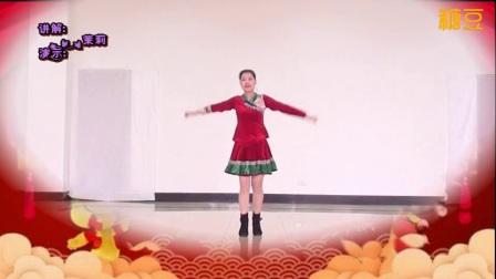 为爱瞬间记录广场舞《红红火火中国年》
